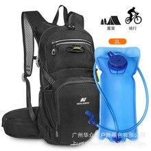Amazon nouveau Style randonnée Camping en plein air équitation sac à dos tou kui bao sport sac descalade sac à dos