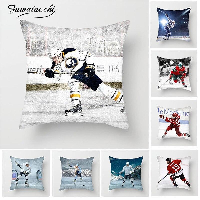 Fuwatacchi 2 pçs moderno nhl esportes capa de almofada de hóquei no gelo capa de almofada para casa sofá almofadas decorativas para decoração de casa fronhas