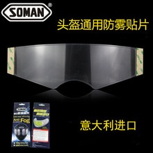 Anti Fog Film for Motorcycle Helmet Lens Imported From Italy, Av02 for Helmet Lens Motocross Goggles