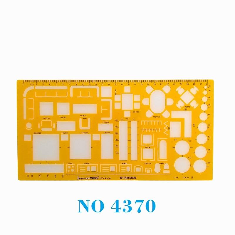 Шаблон для дизайна интерьера 1:50, шаблон для архитектурной компоновки мебели, шаблон для рисования интерьера, трафарет № 4370