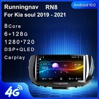 4g lte android 10 1 for kia soul 2019 2020 2021 multimedia stereo car dvd player navigation gps radio
