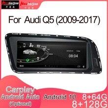 Android 10 Car Multimedia DVD Stereo Radio Player GPS Navigation Carplay Auto for Audi Q5(2009-2017)