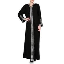 Muçulmano abayas encapuzados para as mulheres kimono Plus Size Preto Side Dividir Musliman Abayas Vestuário Islâmico Abaya Dubai