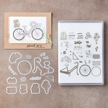 Metal Cutting Dies and Stamps Holiday bike for DIY Scrapbooking Photo Card Making Decor Supplies Emb
