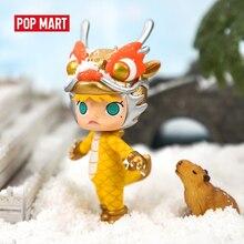 POP MART Molly fobidden ville bon augure animaux boîte aveugle animaux histoire jouets figurines