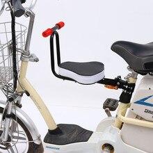 Voiture électrique siège enfant avant vélo siège avant bébé siège pliant VTT siège avant