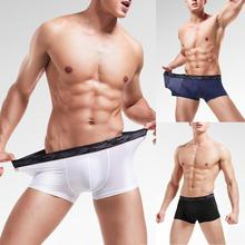 Men Camo U Convex Pouch Elastic Breathable Boxers Briefs Underwear Underpants Boxers Briefs Underwear Underpants Boxers Briefs U