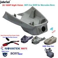 new 2k 1600p car dvr dash cam for mercedes benz c class w205 s205 glc x253 cls w219 e class w212 w213 c e glc 200 220d 260 300
