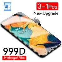 999d hydrogel film for samsung galaxy a30 a50s full screen protector a01 a10 a51 a71 5g a81 a91 a40s soft film no glass