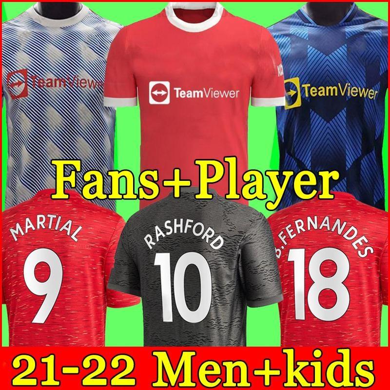Manchester soccer jerseys UNITED CAVANI UTD VAN DE BEEK B. FERNANDES RASHFORD HUMANRACE football shirt 20 21 man woman kids kit