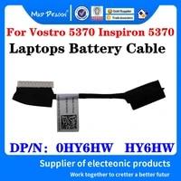Neue original Batterie Draht Linie Fur Dell Vostro 5370 V5370 Inspiron 13 5370 Inspiron 5370 Laptops Batterie Kabel 0HY6HW HY6HW