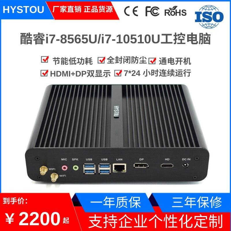 mini pc Origin Source Mini Computer Host i7-8565U/ 10510U Embedded Industrial Computer Host Industrial PC
