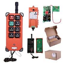 F21-E1B Wireless industrial radio truck forklift crane hydraulic press remote control