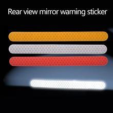 6 шт. светоотражающие автомобильные наклейки отражатель зеркало заднего вида светоотражающая лента для автомобиля Аксессуары наружная рефлекторная лента светоотражающая лента