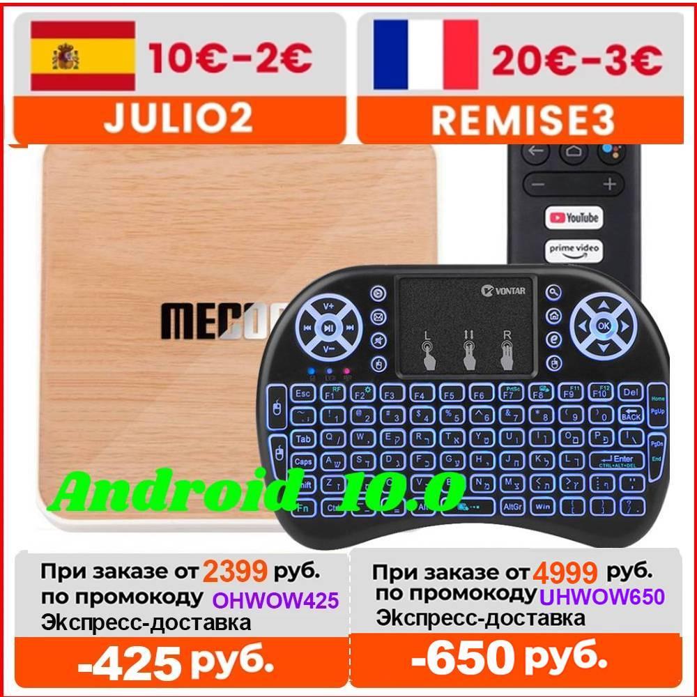 Mecool KM6 Amlogic S905X4 الذكية التلفزيون مربع الروبوت 10.0 ATV 4GB RAM 64GB ROM ديلوكس 2.4/5G WiFi BT مجموعة أعلى مربع 4K الروبوت 10 2G16G