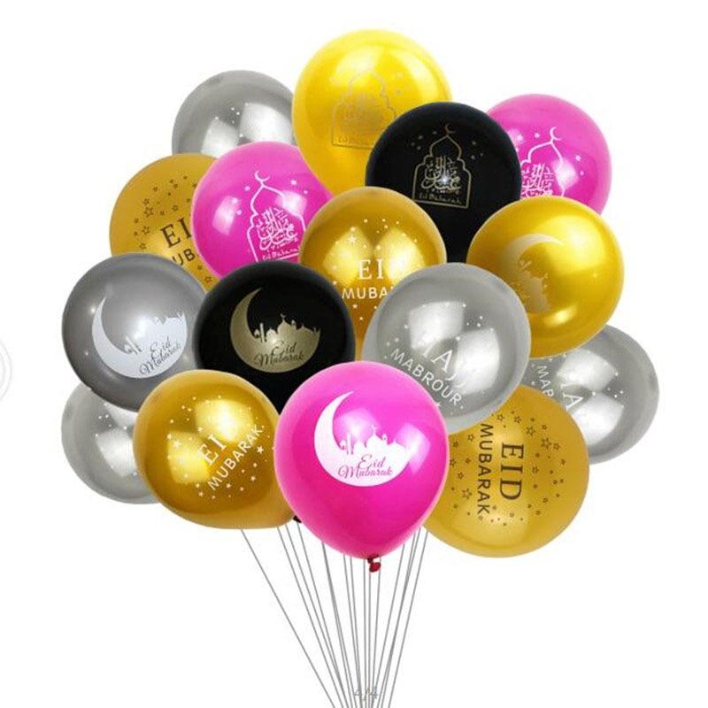 12 шт./лот, латексные шары happy eid Mubarak, мусульманские, Eid Al-Fitr hajj, вечерние украшения, поставки, глобус, исламский Рамадан, Декор, балон