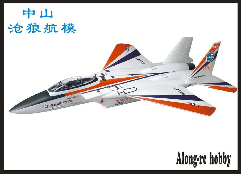 Caliente vender 70 (64mm) FED 4 canales avión F-15 F15 EPO avión Avión RC modelo HOBBY KIT o 3S de 64 Fed PNP conjunto