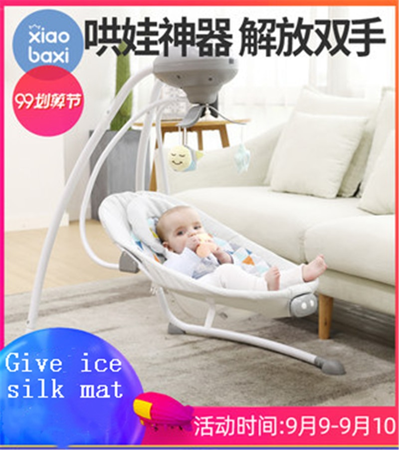 Baby Electric Rocking Chair Automatic Cradle Bed Sleepy Appease Swing Chair Rocking Bed Children's Hanging Basket