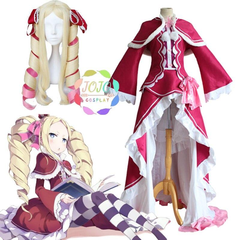Re: Zero Kara Hajimeru Isekai Seikatsu Beatrice Betty Lolita Pink Dress Cosplay Costume Clothes / Blonde Pink Wavy Curly Wig
