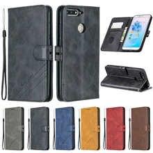 Чехол-книжка для Huawei Honor 7C, кожаный, с магнитной застежкой, цвет в ассортименте.