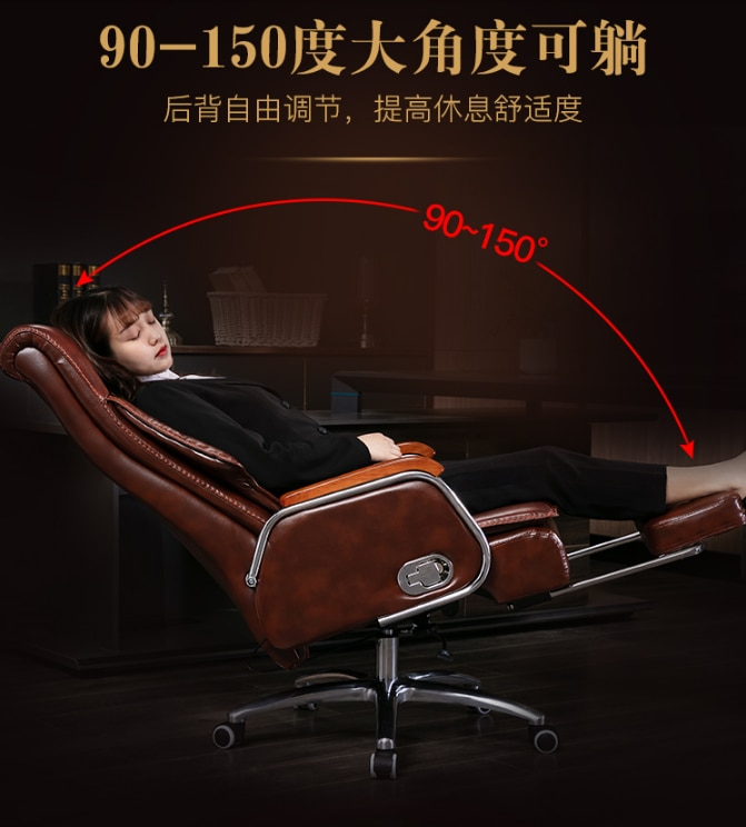 Leather computer chair household office chair office stool long sitting chair solid wood boss chair lying massage leather computer chair household office chair office stool long sitting chair solid wood boss chair lying massage
