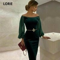 lorie arabic evening dress scoop beaded sashes long sleeves mermaid prom gown emerald green velvet celebrity party dress