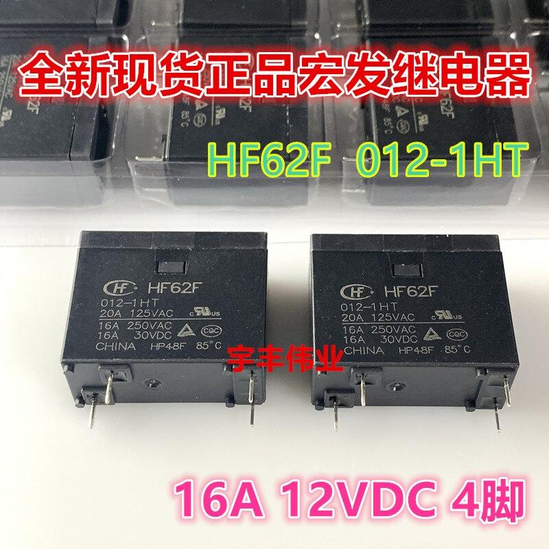 10pcs lot jqx 78f 012 h t 85 12vdc 16a 10 шт./лот HF62F 012-1HT 16A 12VDC 4