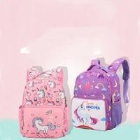 new pink purple nylon printing backpack kindergarten student cartoon cute girls childrens schoolbag waterproof portable