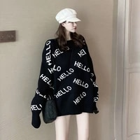 2021 spring new korean version of net red wool sweater lazy wind loose letter pullover sweater ladies wear tide