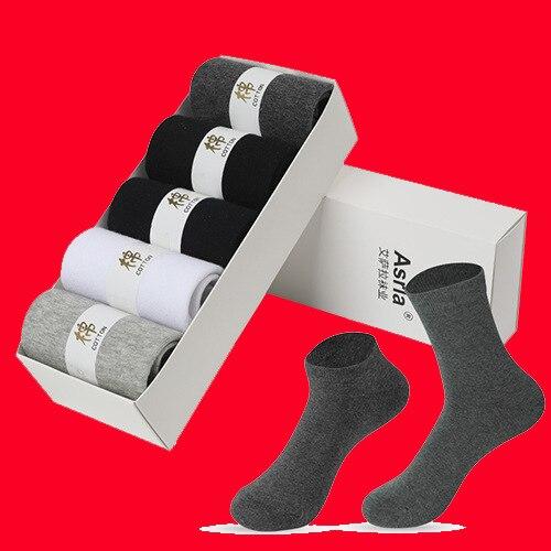 Men Sport Sock 5 Pairs Per Set Cycling Basketball Wholesale