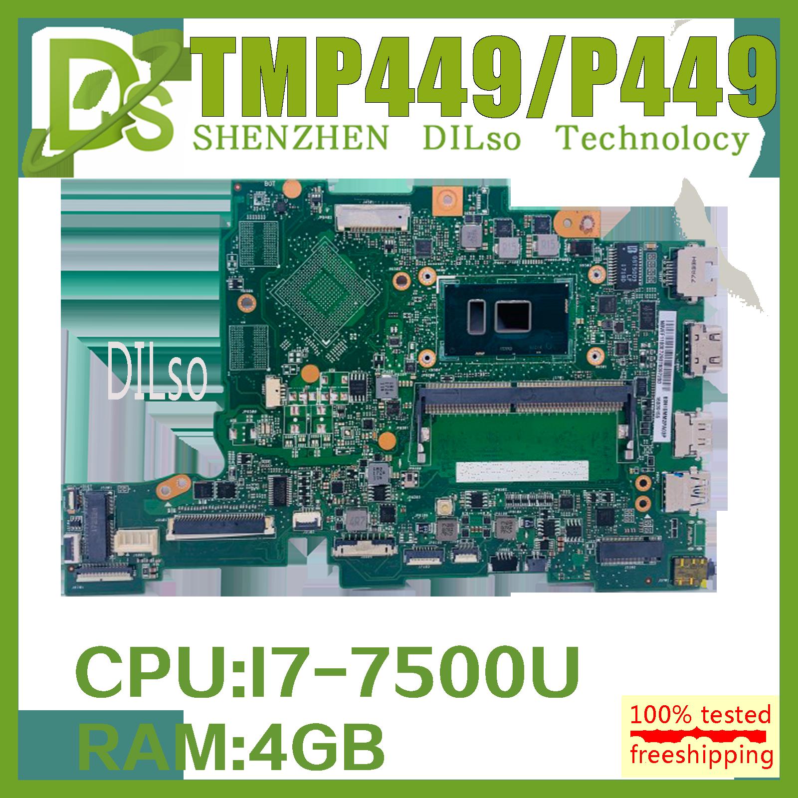 لشركة أيسر أسباير PA4DB DSC I7-7500U الأصلي دفتر اللوحة TMP449 P459-M P449-MG دفتر اللوحة 100% اختبار يعمل جيدا