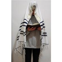 Tallit молитва шаль Израиль 110*160 см полиэстер Talit молния мешок Таллис израильский Молящиеся шарфы Priez обертывания молитва шаль Talis