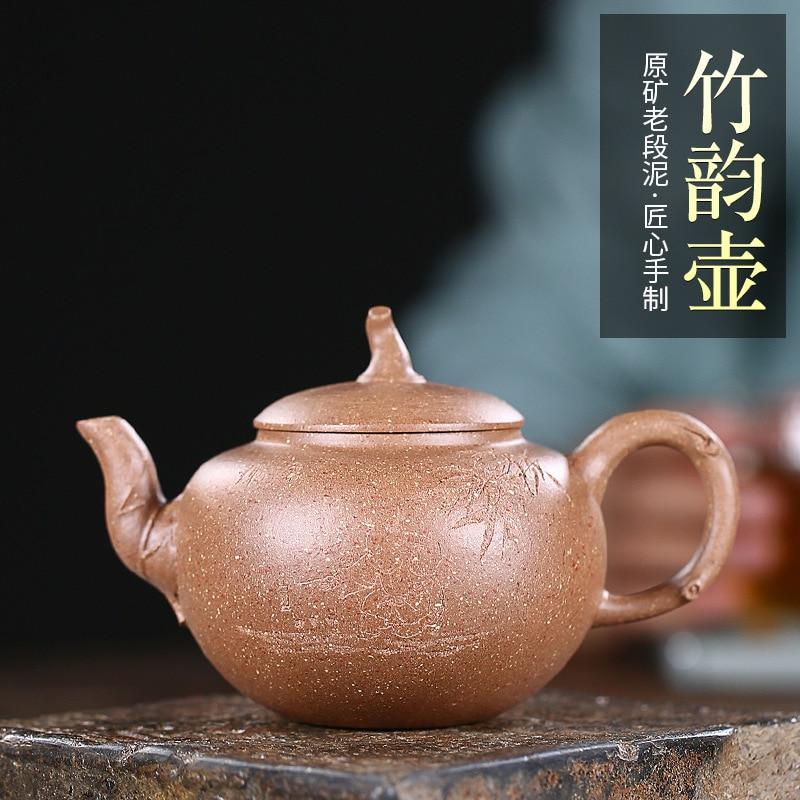 Lugar de origen Yixing Pure Manual tetera de cerámica esmaltada de color rojo oscuro sección mud originalidad Fondo tetera bambú rima