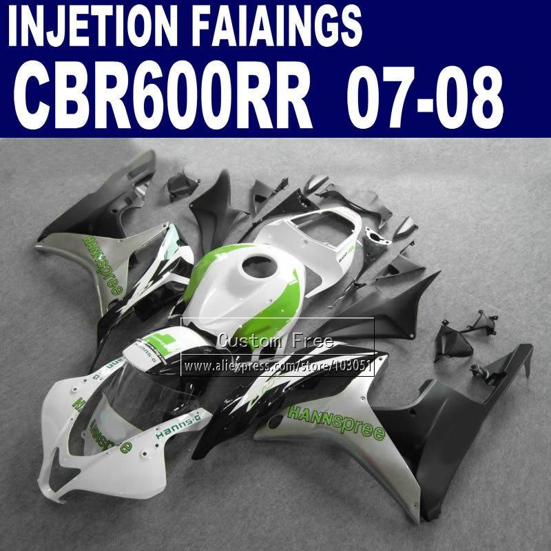Actualización carenados kit para Honda CBR600RR F5 carenado juego 07 08 CBR 600RR CBR 600 RR 2007; 2008 HANNSPREE Ten de la motocicleta los cascos de parte
