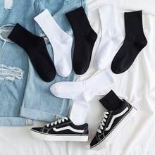 คลาสสิก 1 คู่ผ้าฝ้ายถุงเท้าผู้หญิงบุคลิกภาพHarajukuสีดำสีขาวสเก็ตบอร์ดถักกีฬาโรงเรียนแฟชั่นสา...
