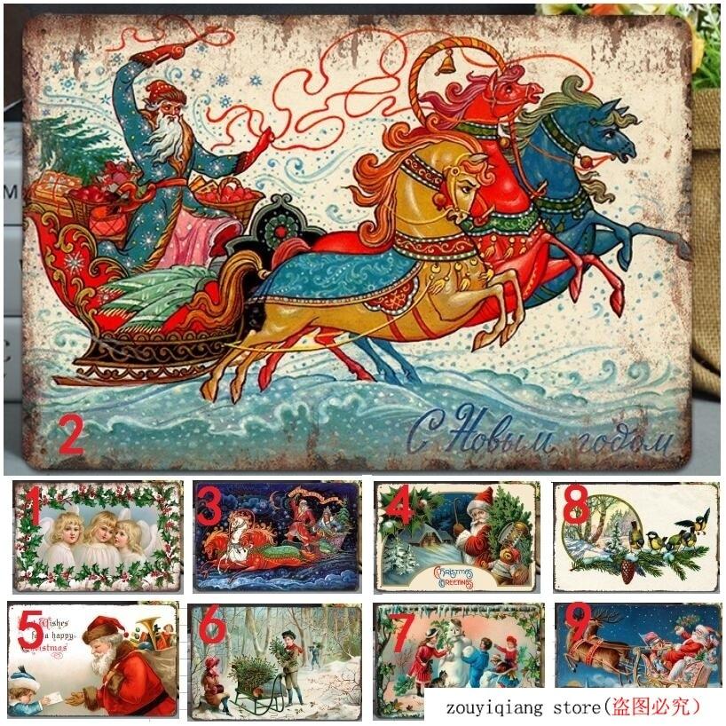 Placa Retro de Navidad de 8x12 pulgadas Metal estaño signos Café Bar Pub cartel decoración de la pared Vintage platos de Nostalgia
