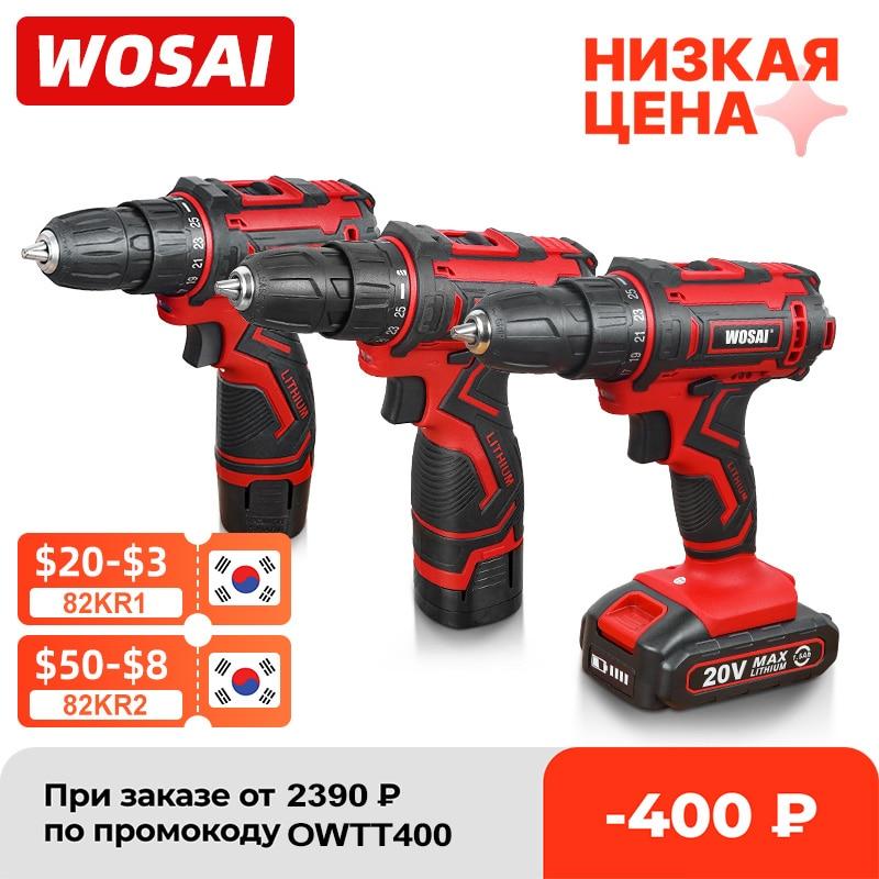 WOSAI 12В 16В 20В Беспроводная Дрель электрическая отвертка мини беспроводной драйвер питания DC литий-ионный аккумулятор 3/8 дюйма | Инструменты | АлиЭкспресс