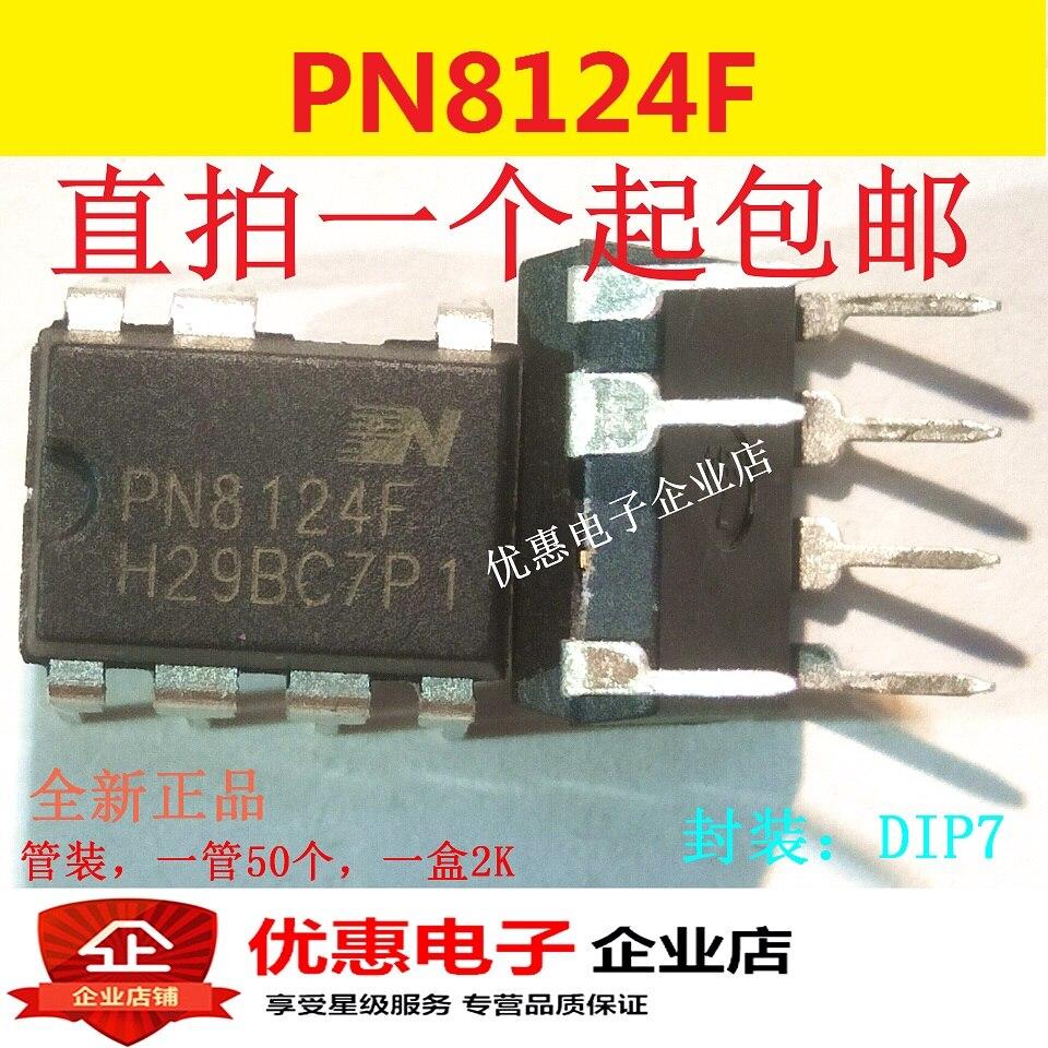 New Em estoque 100% Original PN8124F PN8124 (5 pçs/lote)