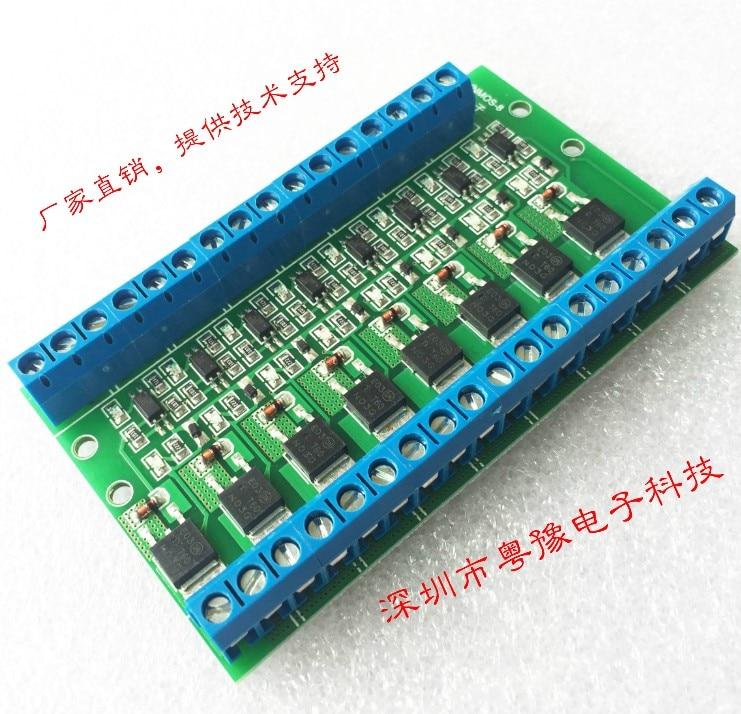 8 canal mos/tubo de efecto de campo módulo del tubo PLC placa de circuito con amplificador/módulo de controlador de Photocoupler aislados DC
