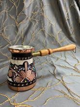 470ml/15.9oz Turk Turkish Coffee Pot Coffee Turk Turkish Copper Coffee Maker for Turk Cezve Cafeteria Wooden Handle Cevze
