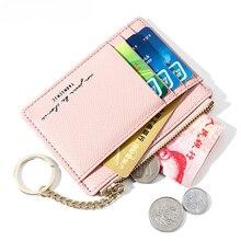 Hot Sale Soft Leather Mini Women Card Holder Cute Credit ID Card Holders Zipper Slim Wallet Case Cha