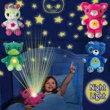 Плюшевая игрушка проектор звездного неба Звездный ночник детский светильник для сна на день рождения вечерние Рождество подарок на день ре...