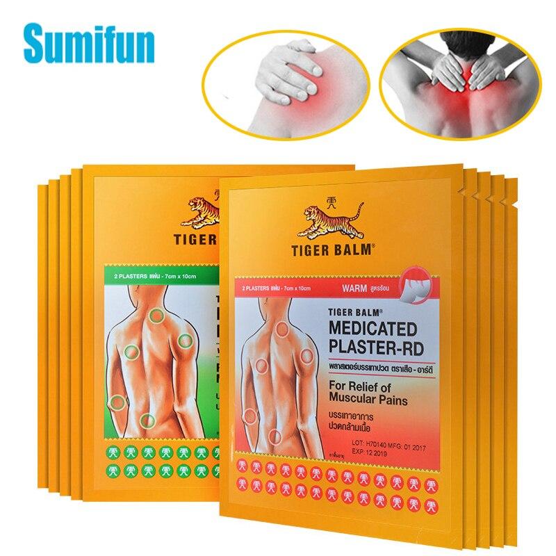 תאילנד טייגר באלם פלפלת מגניב רפואי טיח גוף שרירים דלקת פרקים שיגרון להקלה על כאב תיקון טיח רפואי C1684