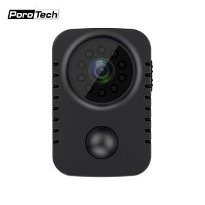 MD29 Mini Camera 1080P Mini Camcorder Night Vision Micro Camera Motion Detection Video Voice Recorder Camera Motion