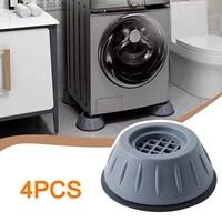4pcs washing machine anti vibration mute protection mat universal anti skid foot pad dryer bath mat bathroom tool %d0%b4%d0%bb%d1%8f %d0%b2%d0%b0%d0%bd%d0%bd%d0%be%d0%b9 %d0%ba%d0%be