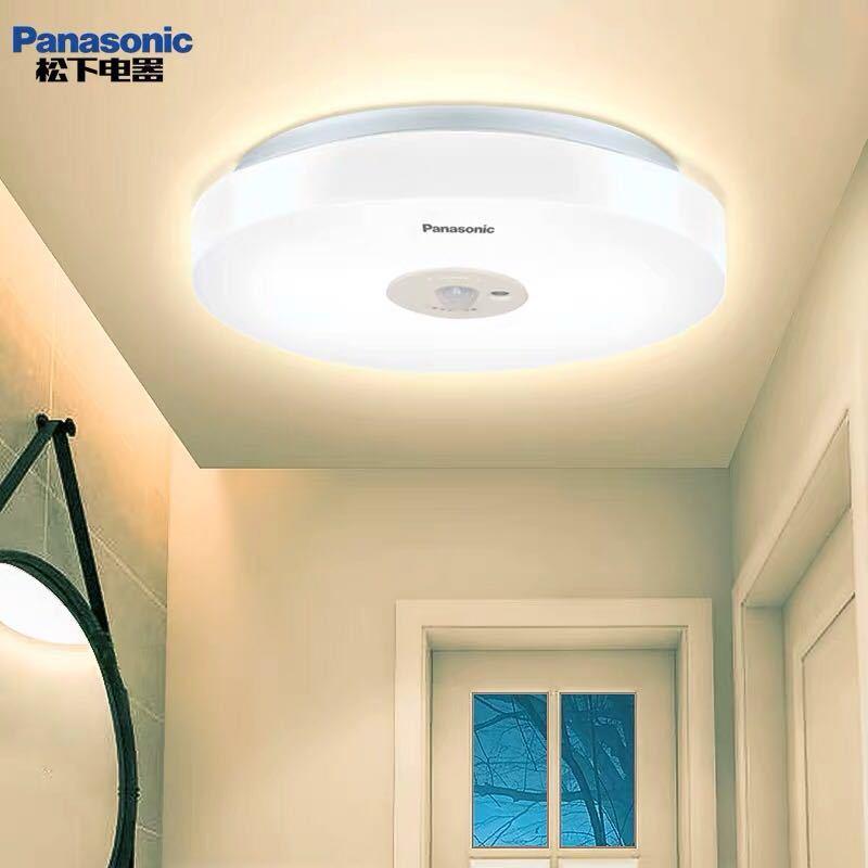 Panasonic LED Night Light Body Motion Sensor Light Smart Night Ceiling Lamp for Balcony Hallway Stair Bathroom Corridor Light enlarge