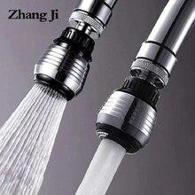 ZhangJi 360องศาก๊อกน้ำห้องครัวก๊อกน้ำ2โหมดปรับน้ำกรอง Diffuser น้ำหัวฉีดก๊อกน้ำอาบน้ำ