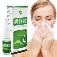 1 pieza de aerosol médico chino para hierbas, cura Nasal, rinitis Sinusitis, espray para nariz, esnórquel, espray para nariz, hace que tu nariz sea más cómoda