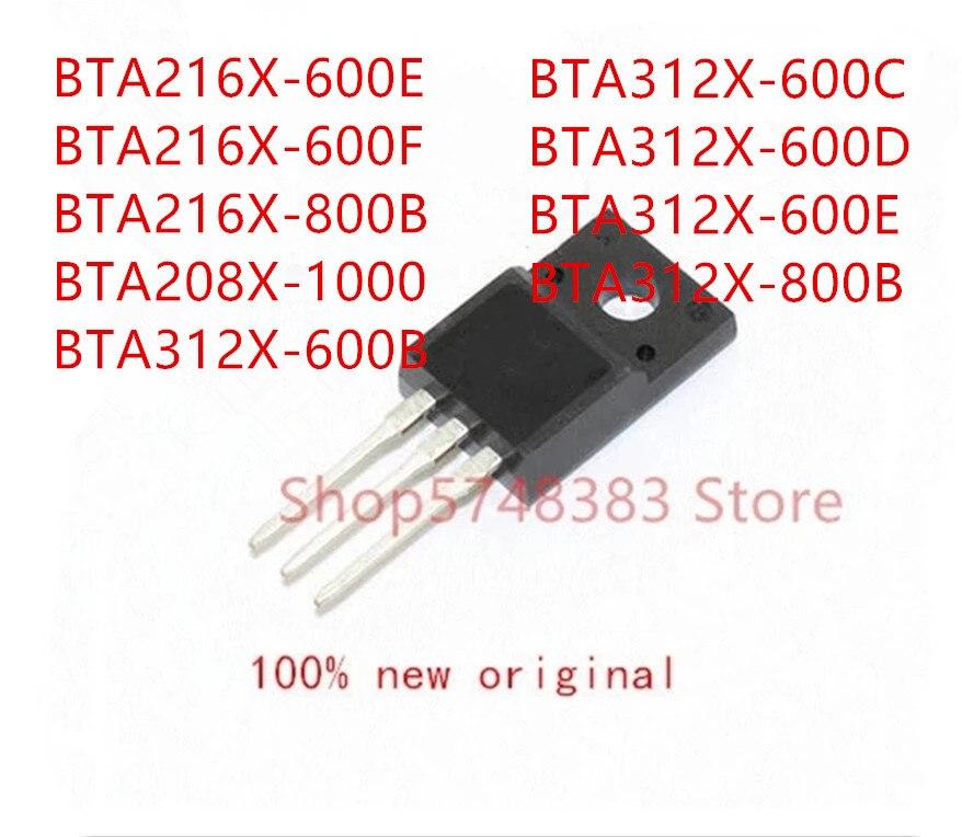 10PCS BTA216X-600E BTA216X-600F BTA216X-800B BTA208X-1000 BTA312X-600B BTA312X-600C BTA312X-600D BTA312X-600E BTA312X-800B