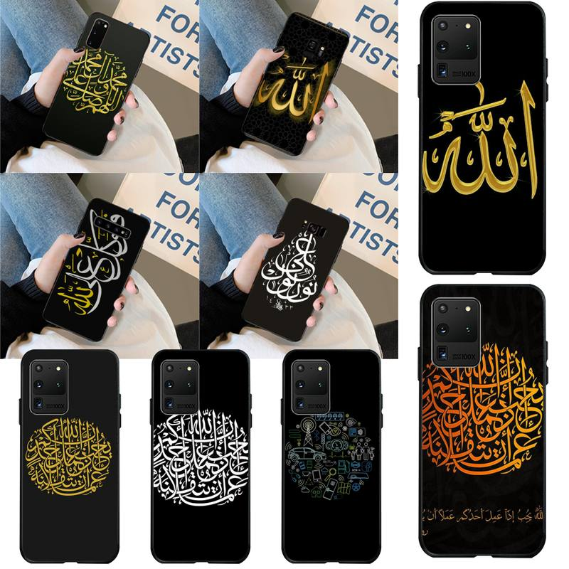 HPCHCJHM God Arabic Calligraphy Quotes Phone Case Cover for Samsung S20 plus Ultra S6 S7 edge S8 S9